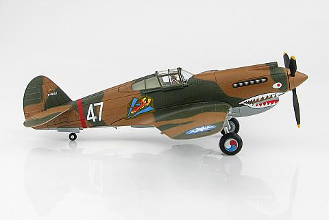 Curtiss Hawk 81-A-2 (P-40B)