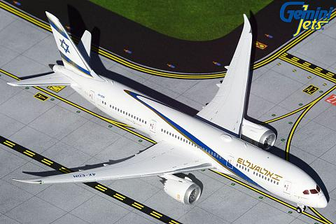 "Boeing 787-9 ""Jerusalem of Gold"""